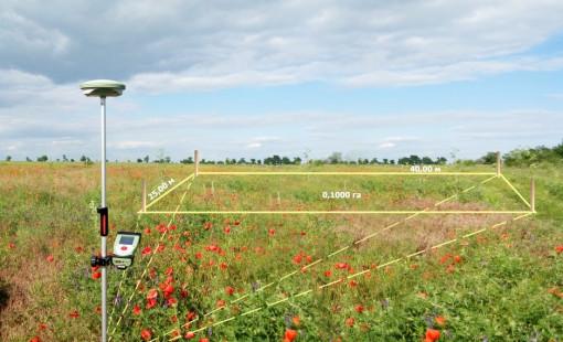 Разработка схемы расположения земельного участка